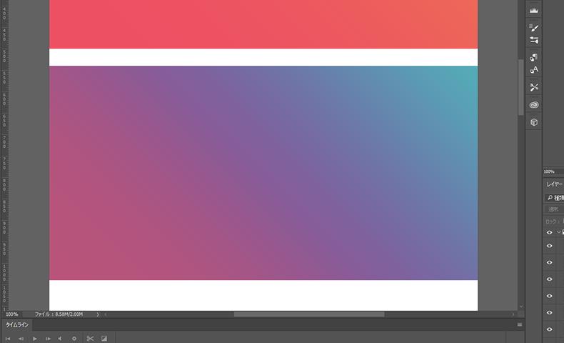 3色グラデーション設定