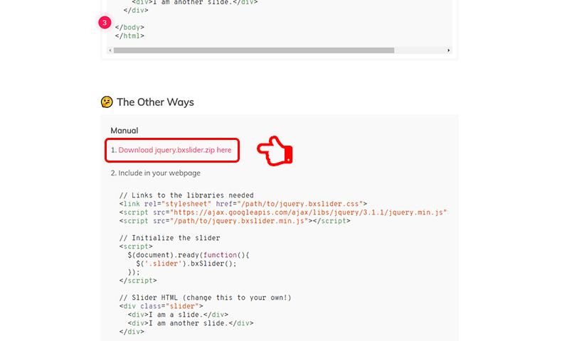 高機能で簡単!レスポンシブ対応のjQueryスライダー「bxSlider