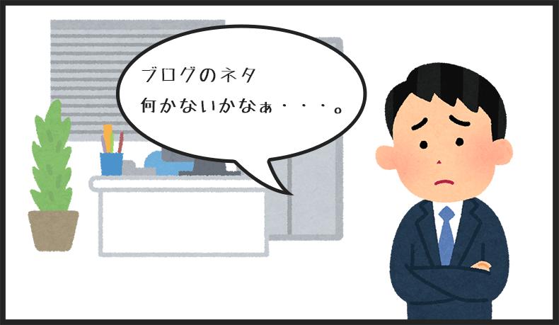 4koma_irasutoya_01