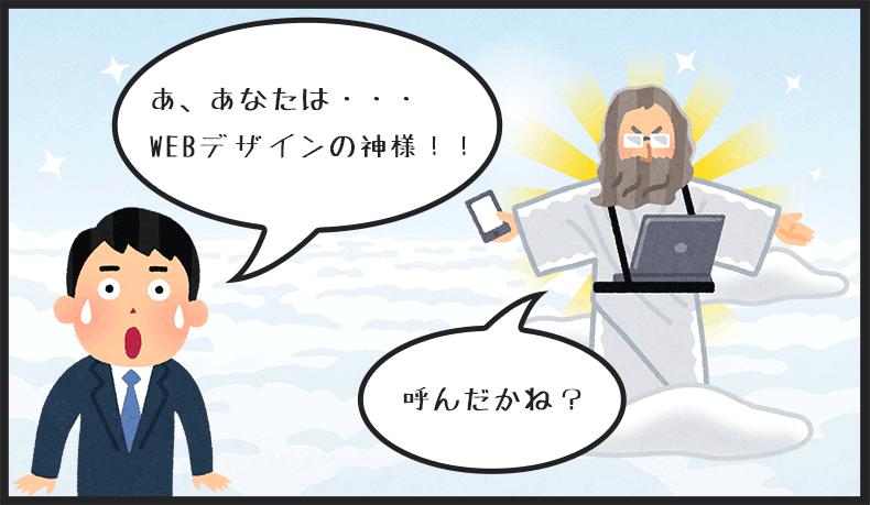 4koma_irasutoya_02_v2