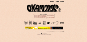 okamoto-s-official-website