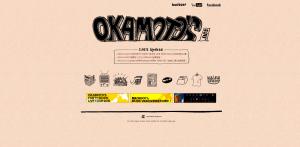 okamoto-s-official-website