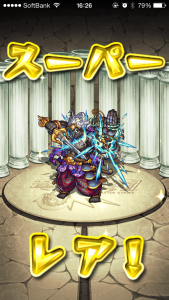 fudou2
