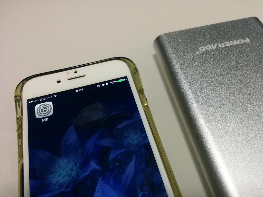 gadget_2016_0929_05