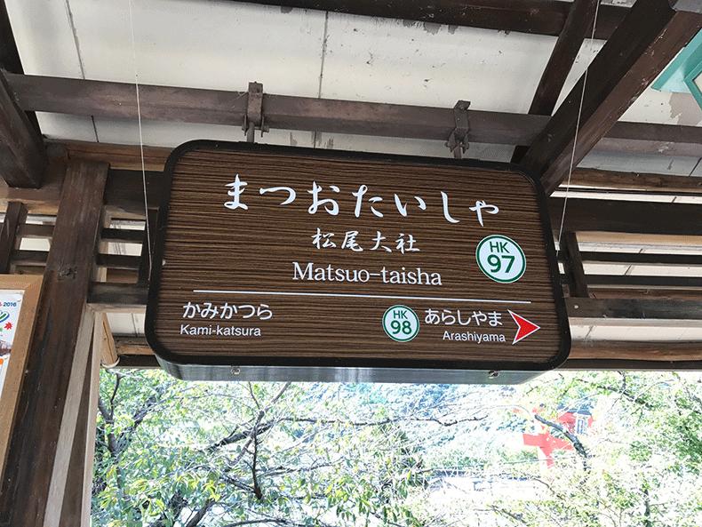 matsuo_01