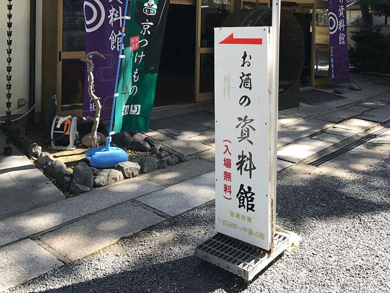matsuo_03
