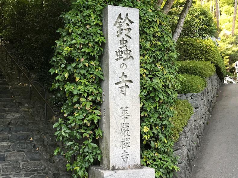 suzumushi_01