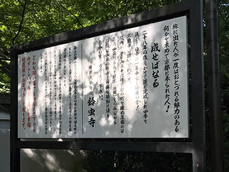 suzumushi_03
